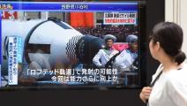 كوريا الشمالية/اختبار صاروخ باليستي/سياسة/كازوهيرو نوغي/فرانس برس
