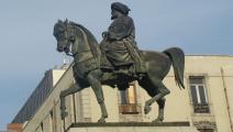 تمثال محمد علي باشا - القسم الثقافي