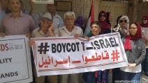 """غزة.. وقفة رافضة لتصنيف ألمانيا حركة المقاطعة """"معادية للسامية"""