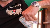 الأردن مواطن مال فرانس برس 2018
