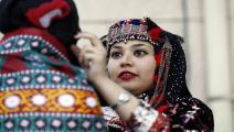 اليمن/مجتمع/12-12-2017 (محمد حويس/ فرانس برس)