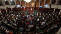 البرلمان التونسي/سياسة/فتحي بلعيد/فرانس برس