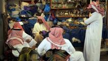 السعودية-فقراء السعودية-المتقاعدين في السعودية-7-2-فرانس برس