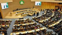 قمة الاتحاد الأفريقي