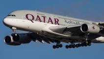 الخطوط القطرية قطر غيتي