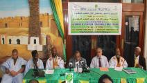 موريتانيا-مجتمع-مؤتمر الطب التقليدي-10-14