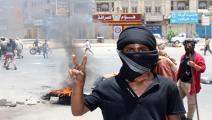احتجاجات اليمن (صالح العبيدي/فرانس برس)