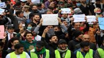 العراق/تظاهرات/Getty