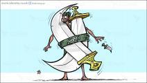 كاريكاتير اليمن / حجاج