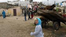 فقر في المغرب - مجتمع - 4/9/2017