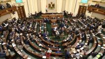 البرلمان المصري/Getty