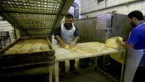 الخبز في الأردن/مجتمع/3-3-2018 (خليل مزرعاوي/ فرانس برس)