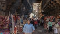أسواق مصر / Getty