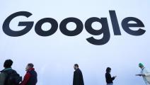 غوغل (ماريو تاما/Getty)