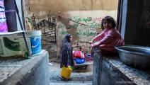 أسر فقيرة - غزة (عبد الحكيم أبو رياش/العربي الجديد)