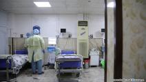 مستشفى لمرضى كورونا - إدلب(العربي الجديد)