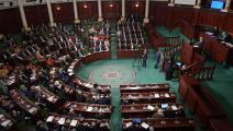 البرلمان التونسي FETHI BELAID/AFP