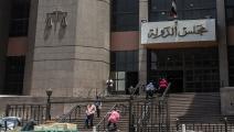 مجلس الدولة/مصر/Getty