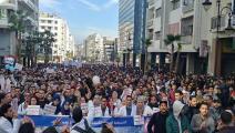 احتجاجات الأساتذة المتعاقدين في المغرب (تنسيقية الأساتذة المتعاقدين)