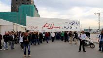 اعتصام المياومين أمام مجلس النواب
