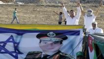 تظاهرات ضد علاقة السيسي باسرائيل