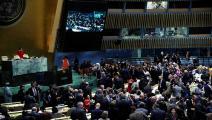 الجمعية العامة للأمم المتحدة/ الأناضول