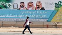 السعودية/محمد بن سلمان/فايز نور الدين/فرانس برس