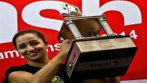 المصرية رنيم الوليلي المصنفة الأولى في الإسكواش تعلن اعتزالها