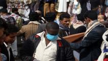 اتهامات بإخفاء إصابات كورونا في صنعاء (محمد حمود/Getty)
