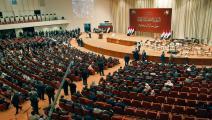 سياسة/البرلمان العراقي/(صباح أرار/فرانس برس)