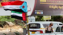 المجلس الانتقالي/اليمن/المعلا/Getty
