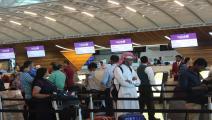 تحقيق حصار قطر 1