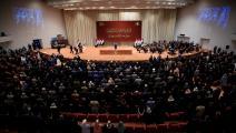 سياسة/البرلمان العراقي/(حيدر كارالب/الأناضول)