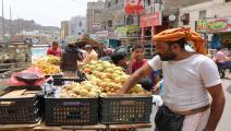 أسواق اليمن (فرانس برس)