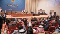 البرلمان العراقي يصوّت على وزراء بحكومة الكاظمي (الأناضول)