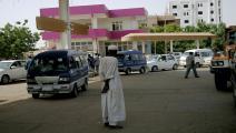 تحقيق السكن في السودان