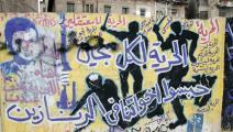 سجون مصر/ جيل