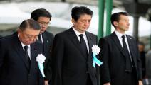 سياسة/هيروشيما/(أساهي شيمبون/Getty)
