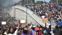 تظاهرات هايتي/Getty
