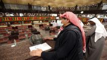 مخاوف وهلع حتى داخل ردهة البورصة الكويتية (فرانس برس)