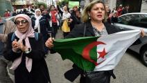 الجزائر/سياسة