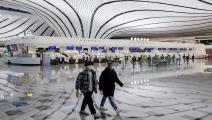 مطار بكين (فرانس برس)