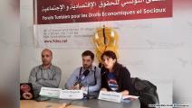الهجرة السرية في تونس/ العربي الجديد/ مجتمع