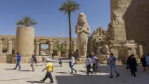 سياحة مصر/ Getty