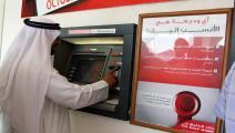 بنوك الكويت-اقتصاد-15-11-2016 (ياسر الزيات/فرانس برس)