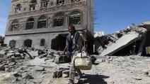 اليمن/اقتصاد/دمار اليمن/06-11-2015 (فرانس برس)
