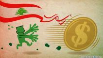 أيقونة ملف لبنان نوفمبر 2019