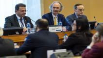 اللجنة الدستورية السورية-سياسة-(مارتيال تريزيني/ فرانس برس)