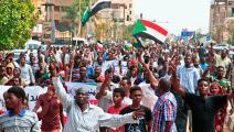احتجاجات السودان EBRAHIM HAMID/AFP