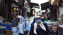أسواق مصر/ Getty